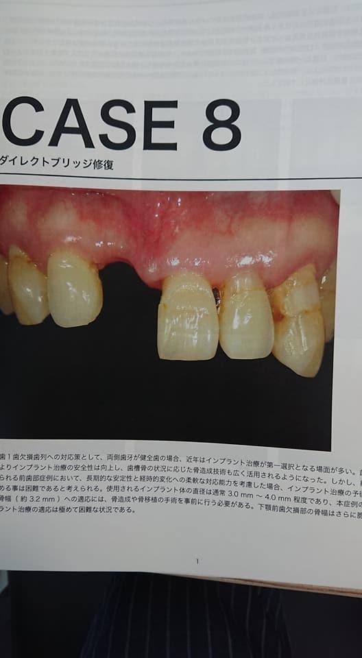 錦糸町 歯医者 歯科 墨田区 おすすめ 口コミ 評判